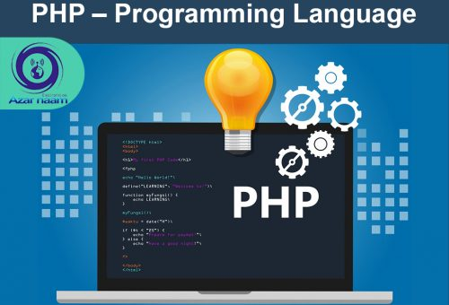 همه آن چه باید در مورد PHP بدانید!...